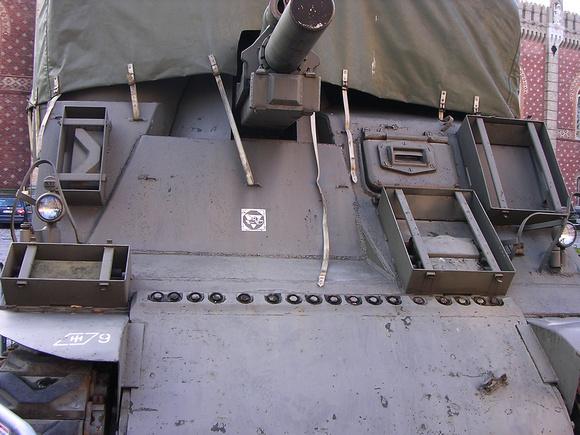 """""""Austrian Armed Forces""""; """"österreichisches Bundesheer"""";  """"Austrian Army""""; """"Museum of Military History/Vienna""""; """"Heeresgeschichtliches_Museum""""; Bundesheer, Panzer, tank,  Panzergarten; Panzerhaubitze;"""