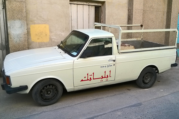 """BMW 518"", ""Paykan 1600i"", ""Paykan 1600i Pick-up"", ""Paykan Safety Car"", ""Ford F700 Diesel"", ""Mercedes 808"", ""Saipa24 Pick-up"", ""Mazda Pick up"""